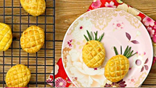 Authentic Pineapple Tart