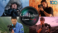 Go Higher - LUMIX GH5