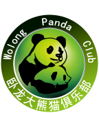 About Wolong Panda Club