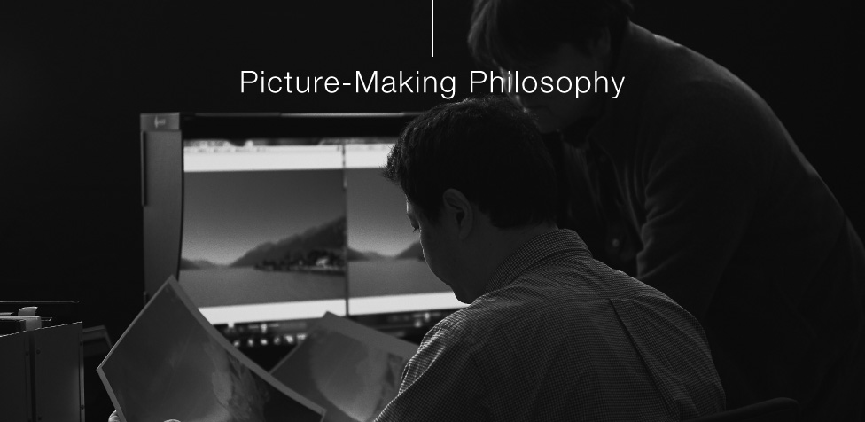 Picture-Making Philosophy