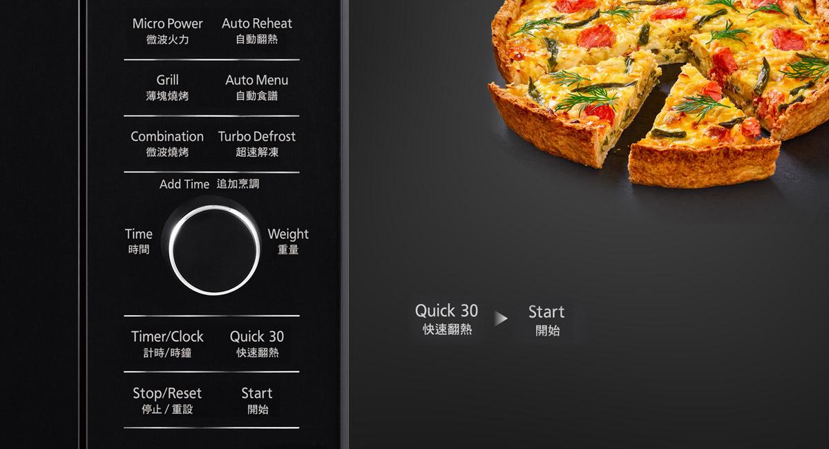 Chức năng nấu nhanh 30 giây 1000 W