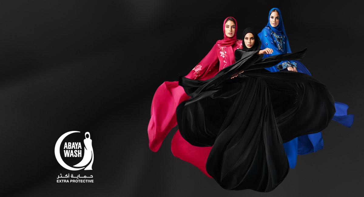تقنية Abaya Wash