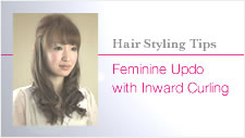 Feminine updo with inward curling