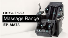Massage chair Realpro: massage range