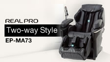 Massage chair Realpro: Two-way style