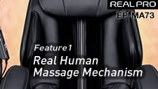 Massage chair: Feature1