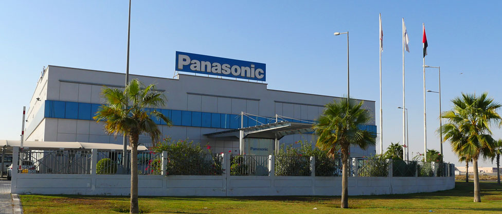 Photo de Panasonic Marketing Middle East & Africa FZE