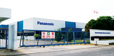 Photo of Panasonic Industrial Devices Semiconductor (M) Sdn. Bhd.