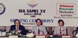 Photo of Sponsorship of 15th SEA Games
