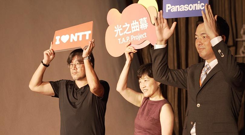 臺中國家歌劇院與Panasonic共同打造沉浸式視覺體驗 「光之曲幕 T.A.P. Project」新登場