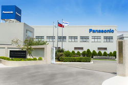 Panasonic Industrial Devices Materials Taiwan Co., Ltd. (PIDMTW)の写真