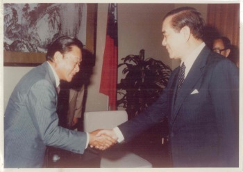 Photo of Premier Sun of Executive Yuan meet Masaharu Matsushita (L), president of Panasonic