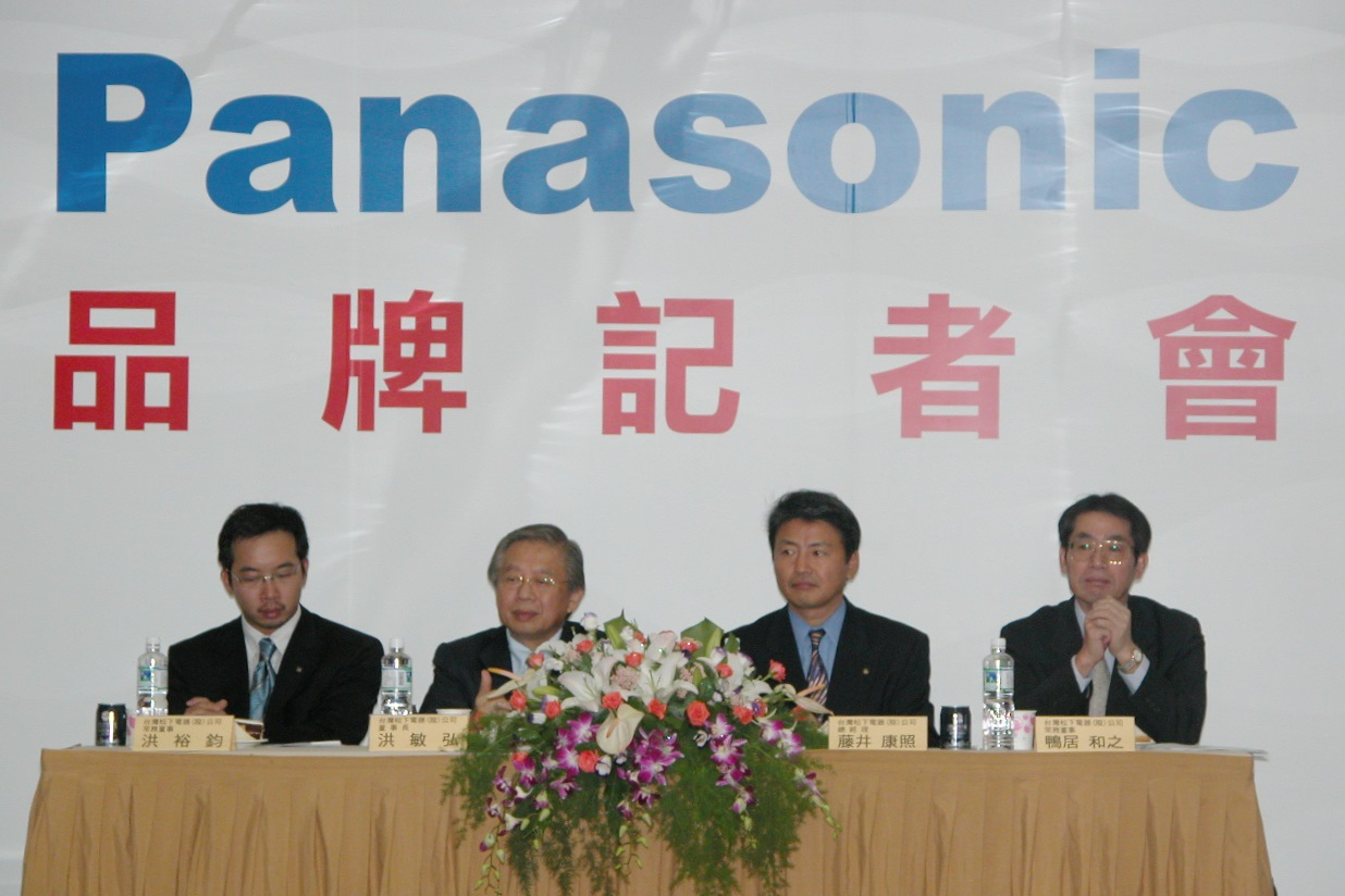 Photo of In 2003, harmonize the brand to Panasonic in the world.