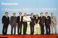 Photo of Witness the Panasonic Taiwan Environment Declaration with guests