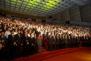 Photo of 50th Anniversary Ceremony in the National Dr. Sun Yat-sen Memorial Hall, 2012