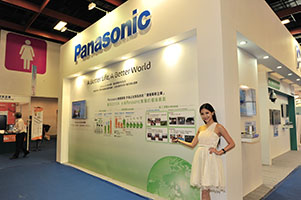 Photo of Panasonic Taiwan companies attend Taiwan Int'l Smart Green City Expo