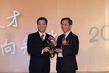 Photo of Receive Award of NTDA (National Talent Development Award)