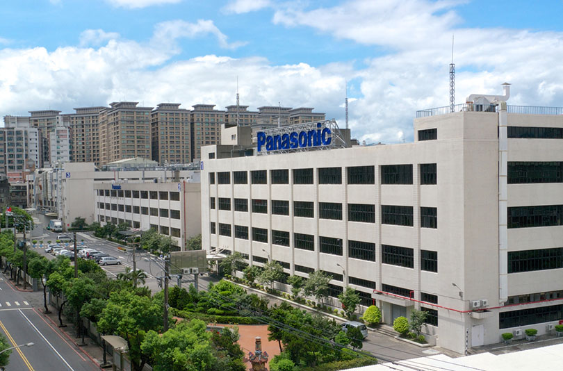 Photo of Panasonic Taiwan