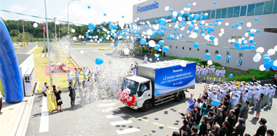 Welcome to Panasonic Vietnam Group