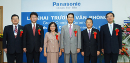 Panasonic R&D Center Vietnam
