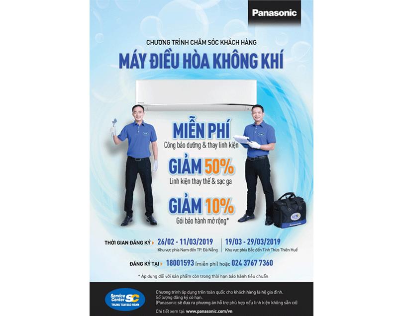 """Chương trình chăm sóc khách hàng Panasonic 2019 dành cho sản phẩm Điều hòa không khí """"Chào hè khỏe mạnh"""""""
