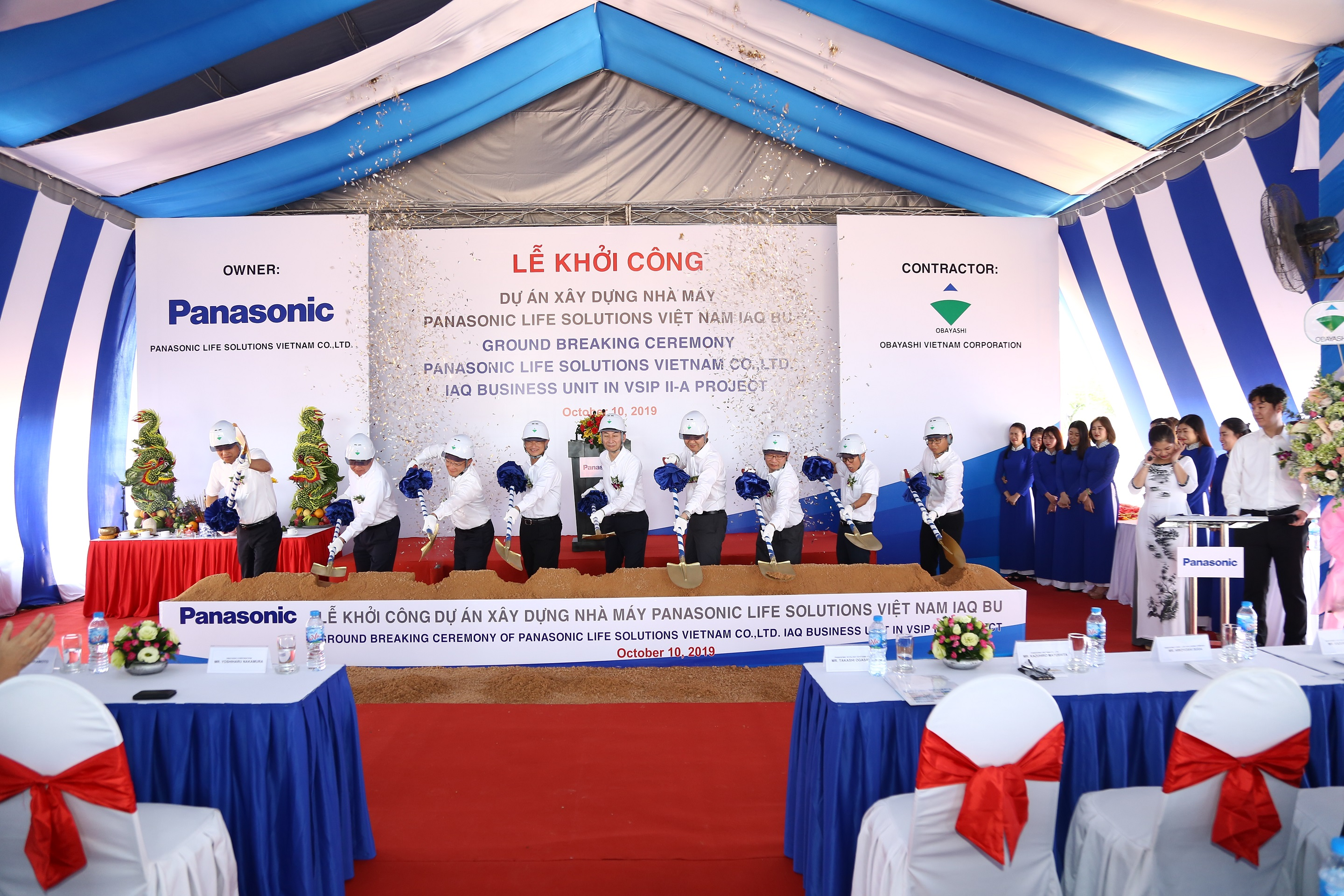 The Groundbreaking Ceremony for Second Factory of Panasonic Life Solutions Vietnam