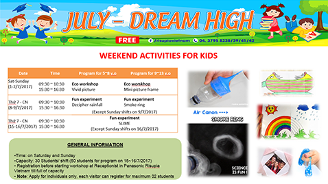 July – Dream High