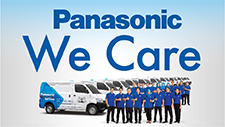 Panasonic, We Care