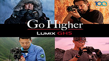 GoHigher with Lumix GH5