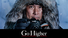 Go Higher con LUMIX GH5