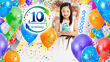eneloop Battery 10th Anniversary