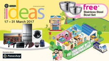 Panasonic Ideas - March 2017