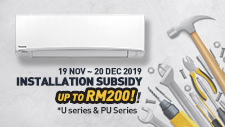 Air Conditioner Installation Subsidy ~ U/PU Series