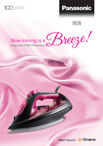 Electric Iron Catalog - Panasonic Malaysia