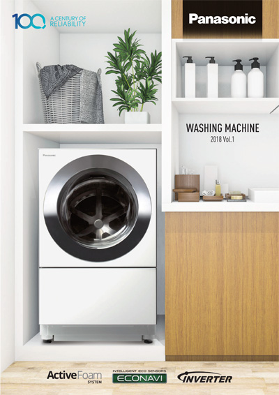 Washing Machine Catalog - Panasonic Malaysia