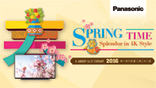 Viera TV Lunar New Year 2016 Promotion