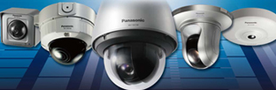 Integrated Surveillance Solutions