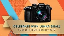 Lunar New Year Promotion - Camera