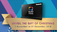 Christmas 2018 Promotion – TV