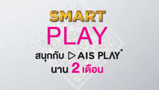 Panasonic SMART DEAL ..SMART PLAY 2019