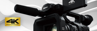 The New HC-X1 Pro 4K Camcorder