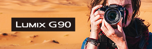 Get the best of both worlds with the LUMIX G90