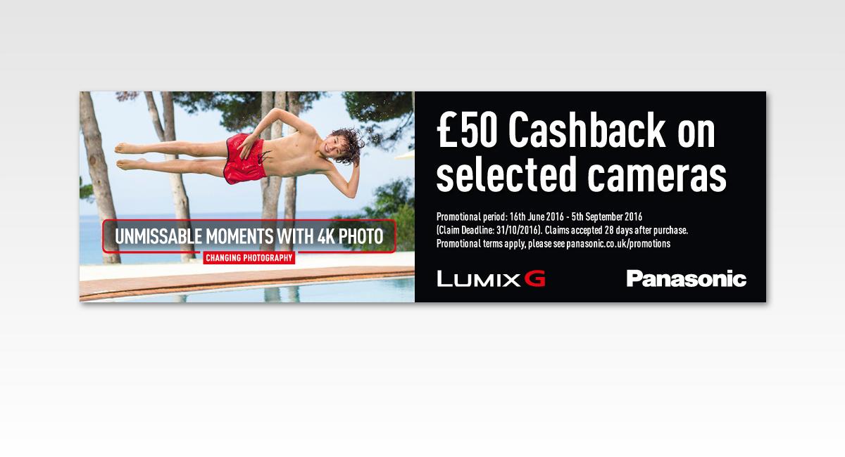 Imaging Products Cashback Offer
