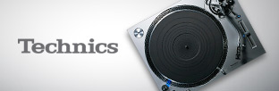 The Technics legend continues…