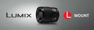 The New LUMIX S-S85 Lens