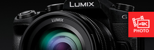 Introducing the new LUMIX G80