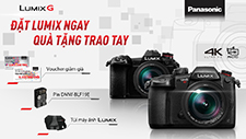 PREORDER LUMIX TO GET VALUABLE GIFTS SET