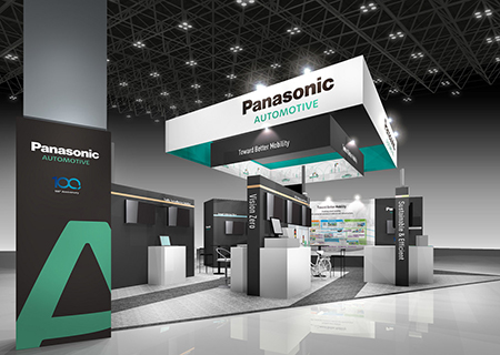 Panasonic booth image photo