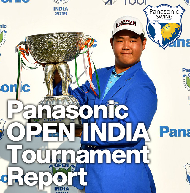 Panasonic OPEN INDIA Tournament Report