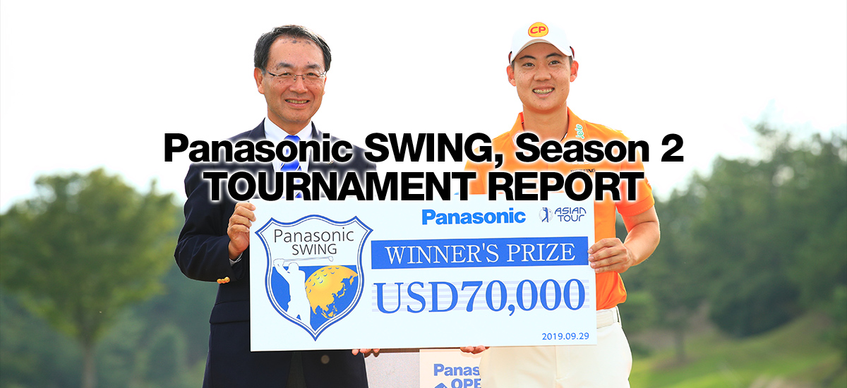 Panasonic SWING, Season 2 TOURNAMENT REPORT